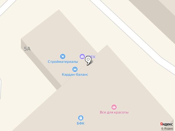 Общее дело Алтай на карте Белокурихи