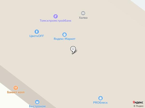БАНКЕТ ХОЛЛ на карте Томска