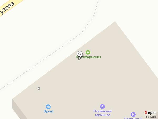 Муниципальная аптечная сеть, УМП Томскфармация на карте Томска
