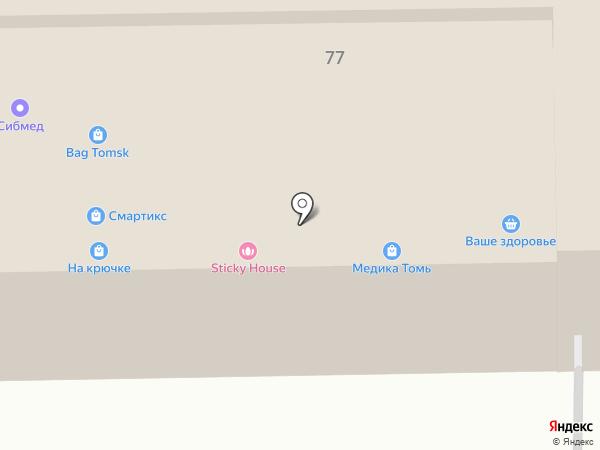 FUTULAR на карте Томска