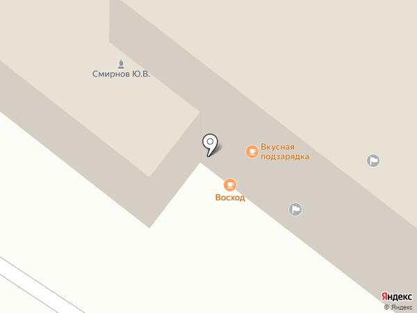 Столовая на карте Томска