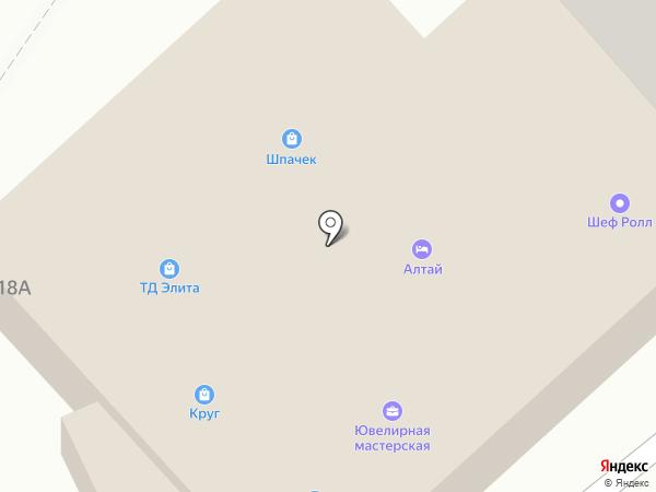 Круг на карте Белокурихи