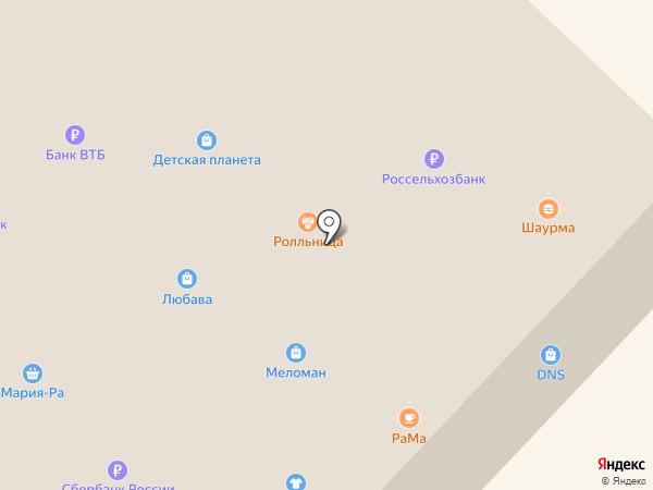 Soft-logic на карте Белокурихи