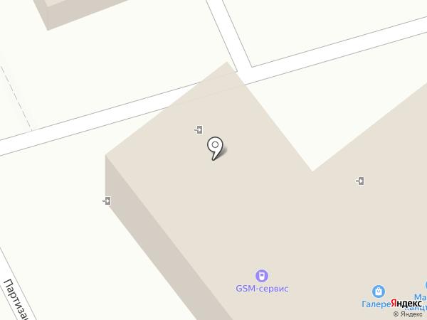 Smile на карте Белокурихи