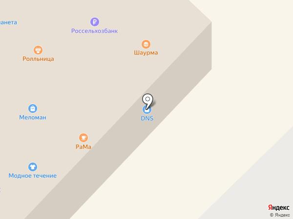 Ноу Хау на карте Белокурихи