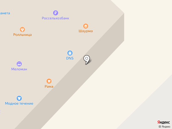 Comepay на карте Белокурихи