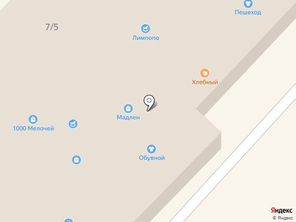 Ботик на карте Белокурихи