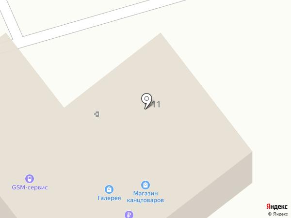 Касса взаимного кредита, КПК на карте Белокурихи