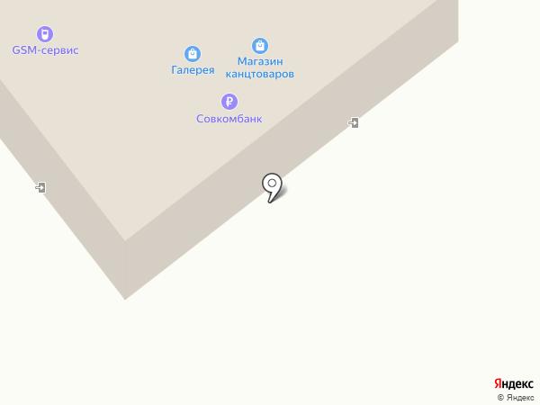 Мастерская по ремонту компьютеров на карте Белокурихи