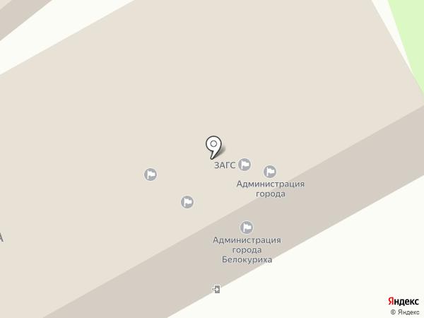 Белокурихинский городской совет депутатов на карте Белокурихи