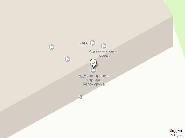Комитет по управлению имуществом Администрации г. Белокурихи на карте Белокурихи