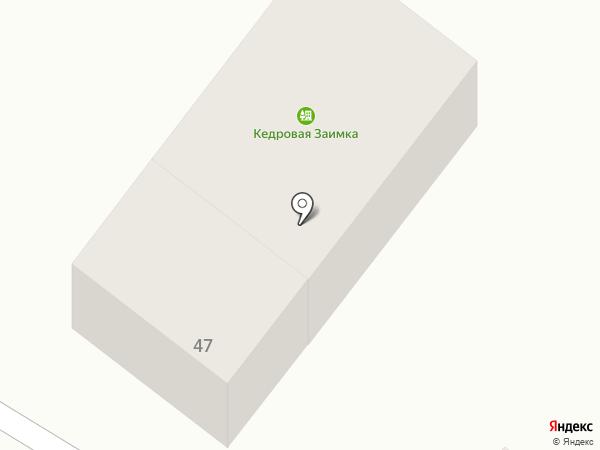 Гостевой дом на карте Белокурихи