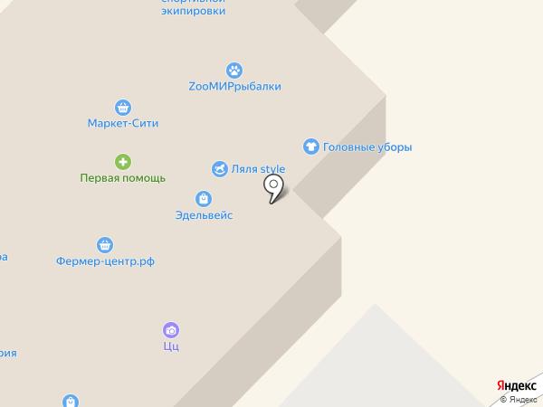 Мари Файн на карте Белокурихи