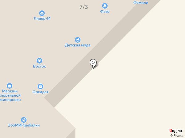Дисконт-Обувь на карте Белокурихи