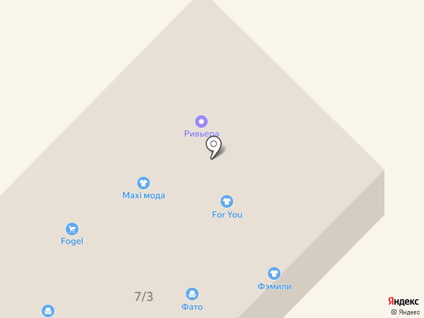 Мир одежды на карте Белокурихи