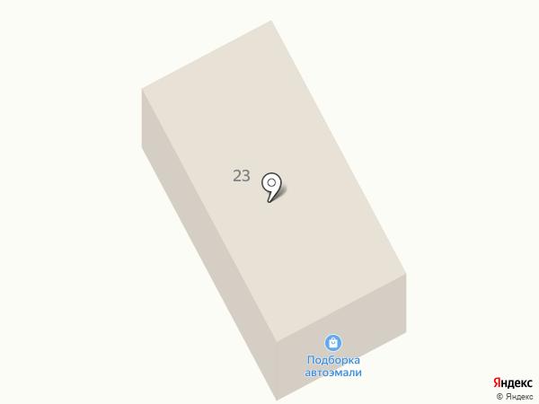 Березка на карте Белокурихи