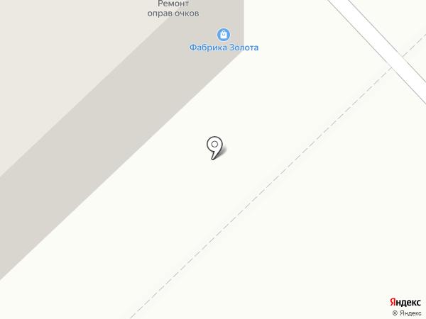 Фабрика Золота на карте Томска