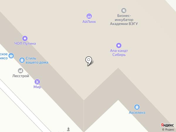 Адвокатский кабинет Аббасова А.Р. на карте Томска