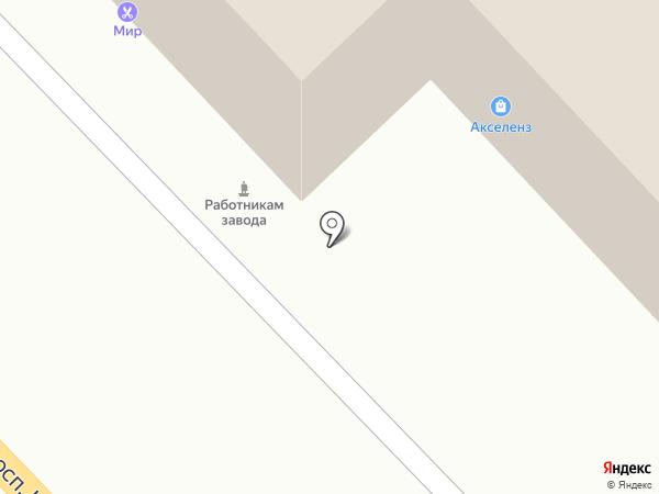 Сервисный центр по ремонту телефонов и ноутбуков на карте Томска