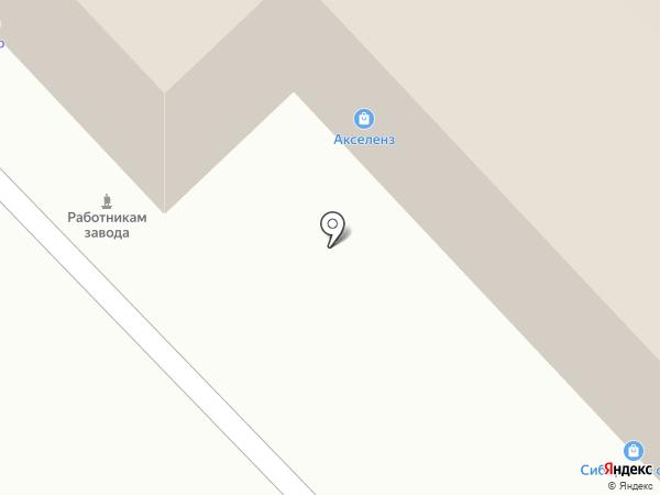 CATAI group на карте Томска