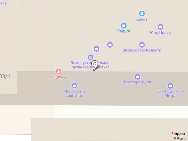 Bingo Boom на карте Томска
