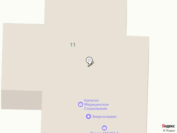 Радио на карте Белокурихи