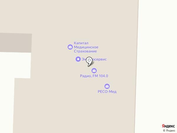 РЕСО-МЕД на карте Белокурихи