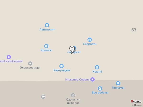 АБАЖУР на карте Томска