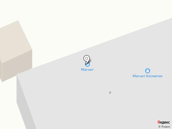 Магнит на карте Белокурихи