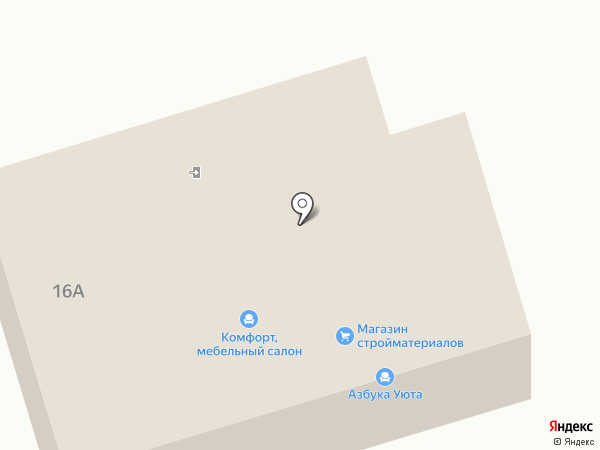 Азбука Уюта на карте Белокурихи