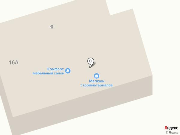 Комфорт на карте Белокурихи
