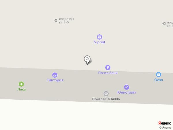 Pivas на карте Томска
