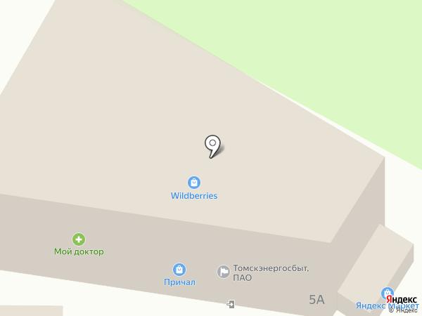 Very на карте Томска