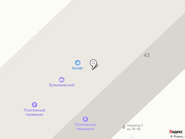 Планета Зоо на карте Томска