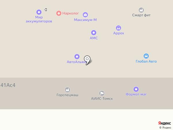 Дизайн. Сад. Интерьер. на карте Томска