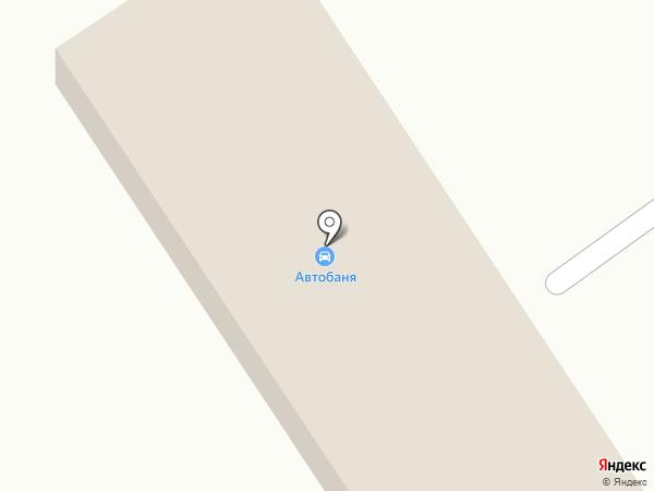 Магазин автотоваров на карте Белокурихи