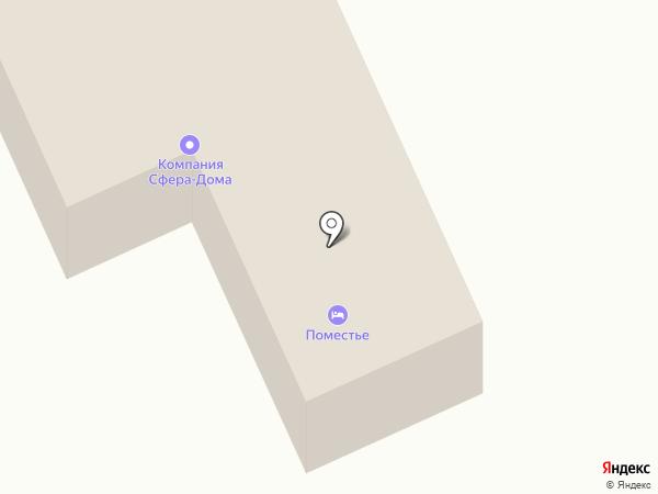 Целильня на карте Белокурихи