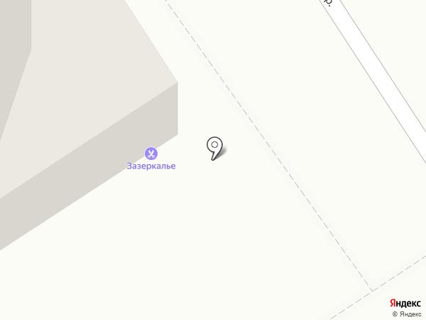 Сити Ланч на карте Томска