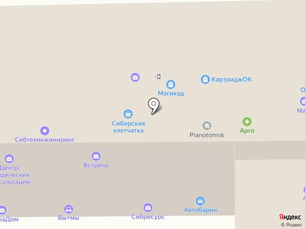 Art-Way на карте Томска