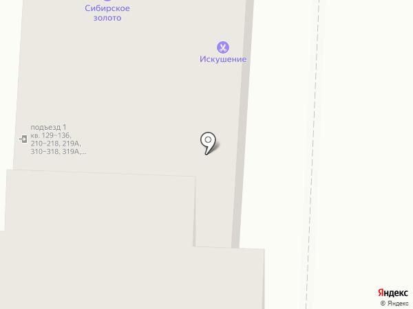 Домашний магазинчик на карте Томска