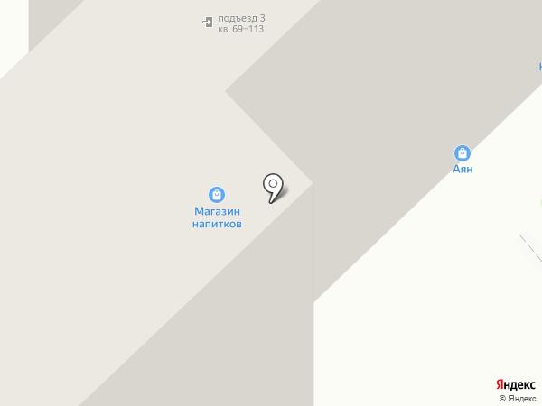Адвокатский кабинет Яковлев Б.П. на карте Томска