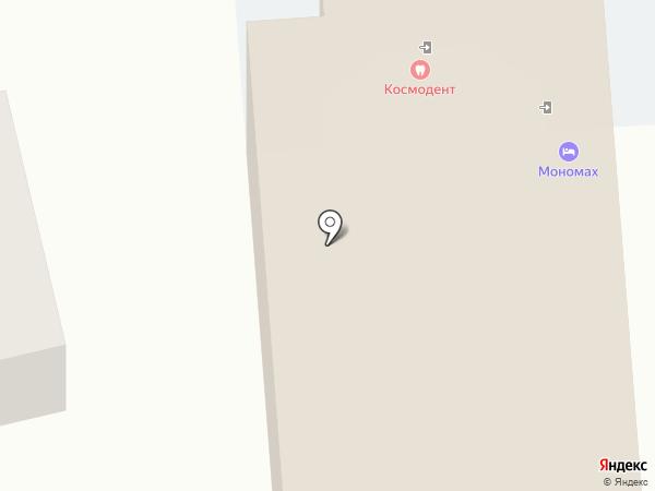 Космодент на карте Томска