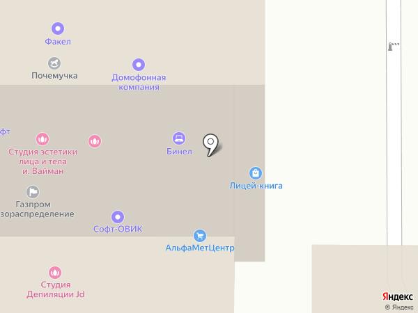 Photo Lab на карте Томска