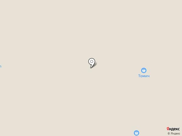 Магазин трикотажа и домашнего текстиля на карте Томска