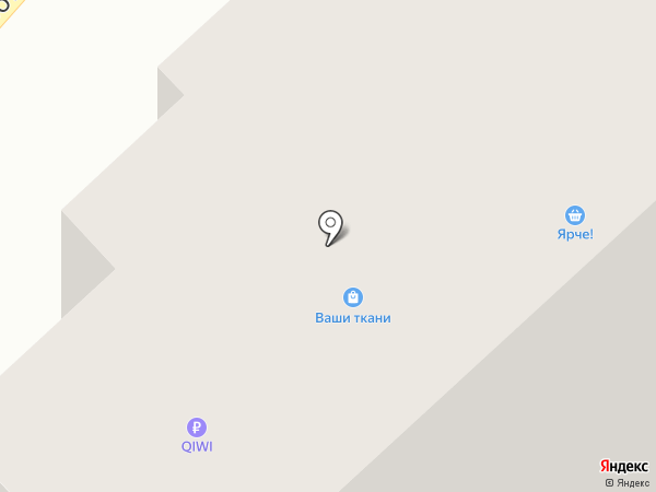 СЭНСЭЙ на карте Томска