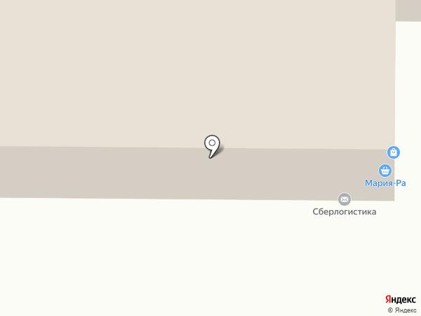 Магазин хозяйственных товаров и бытовой химии на карте Томска