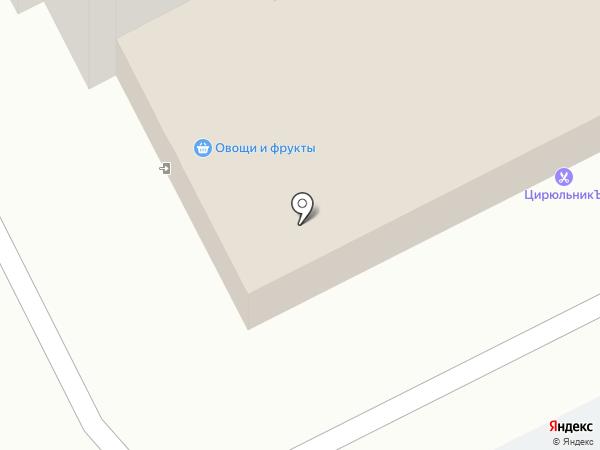 Совкомбанк, ПАО на карте Томска