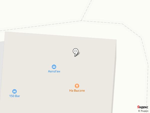 АвтоГен на карте Томска