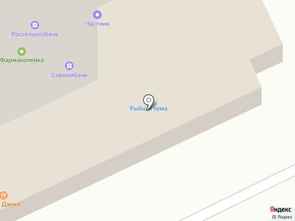 Фармакопейка на карте Томска