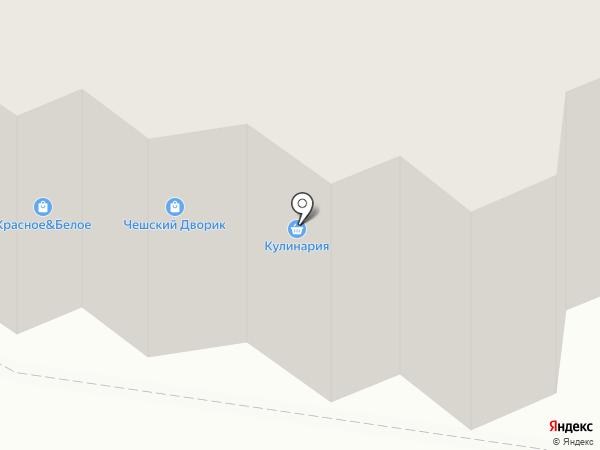 УК Прииск на карте Зональной станции